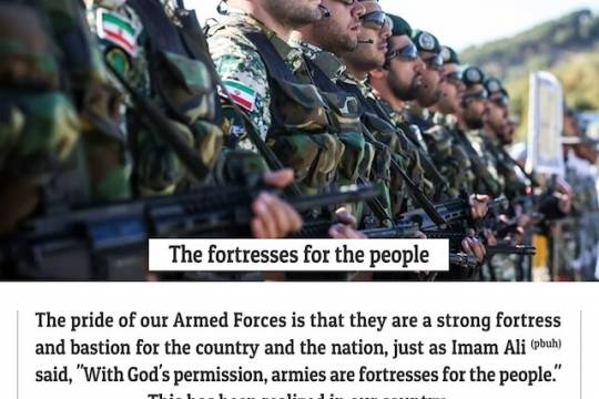 Collection of posters: The fortresses for the people
