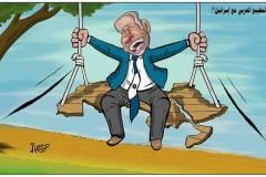 كاريكاتير / التطبيع العربي مع إسرائيل