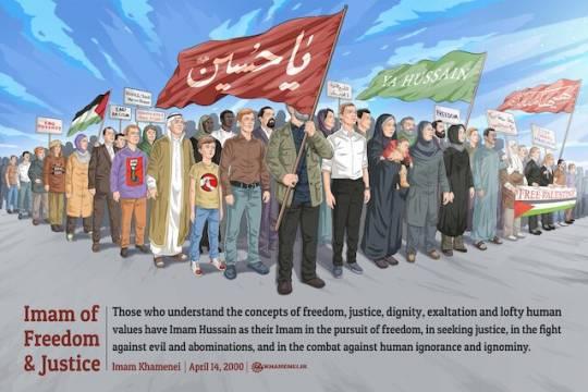 Imam of Freedom & Justice