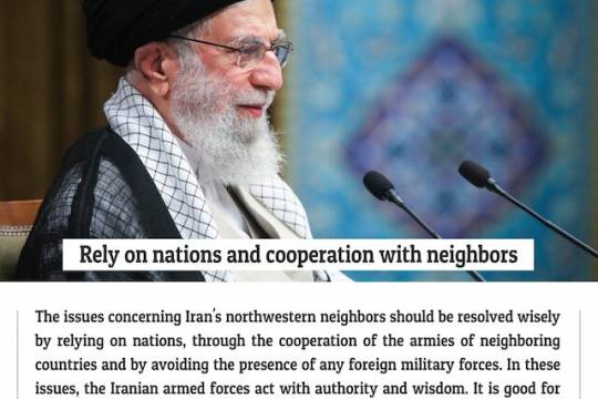 Collection of posters: Rely on nations and cooperation with neighbors