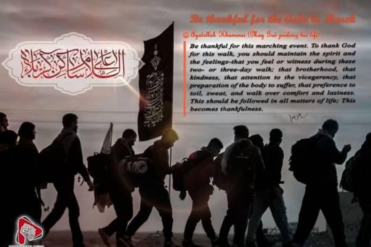 Ayatollah Khamenei's statement about Arbaeen 6