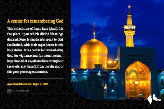 A center for remembering God
