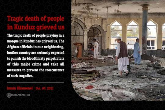 Tragic death of people in Kunduz grieved us