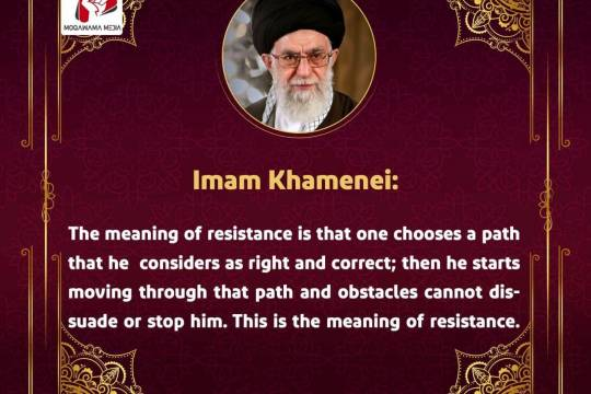 The meaning of resistance is that one chooses a path that he  considers as right and correct
