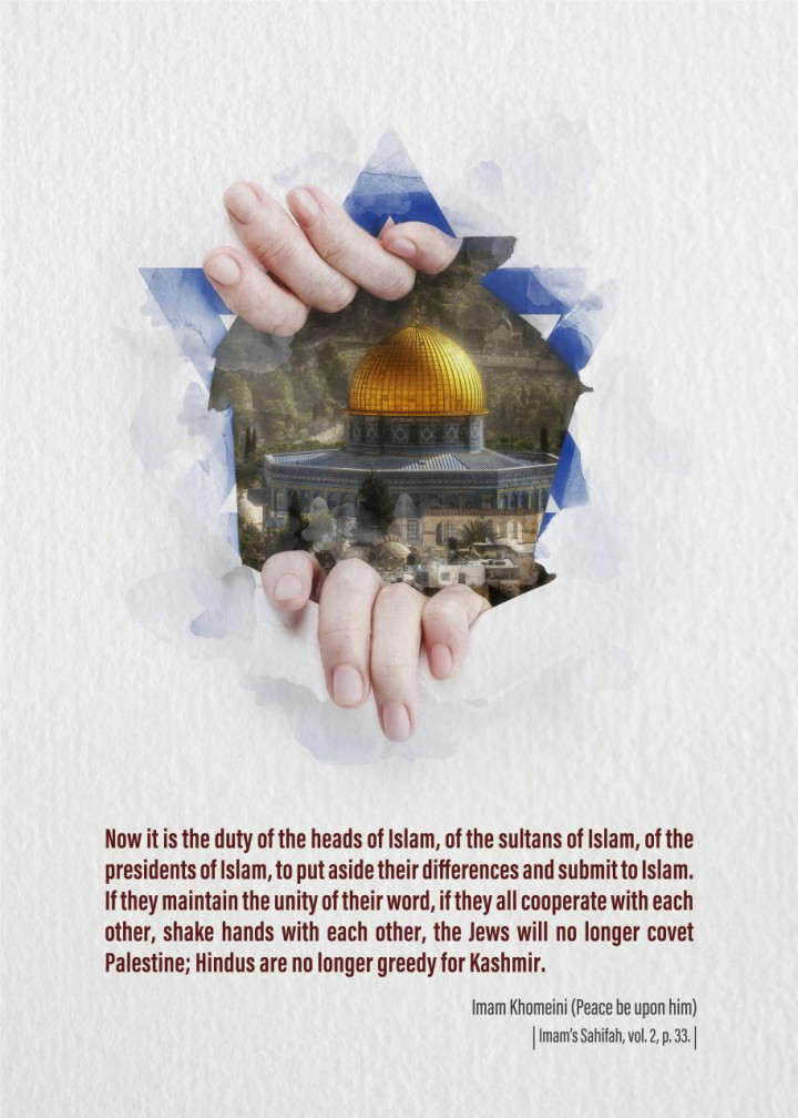Now it is the duty of the heads of Islam!