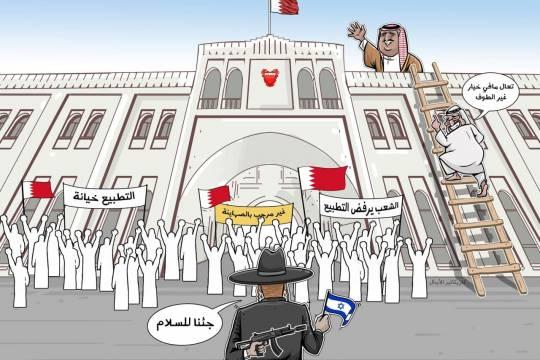 كاريكاتير / جئنا للسلام